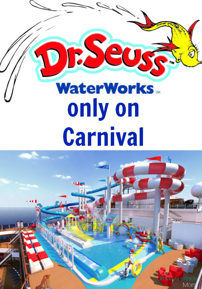 Dr. Seuss WaterWorks